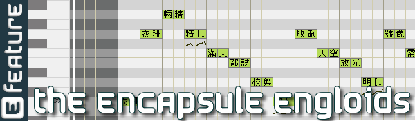 Feature: Ecapsule Overview – Engloid Redesigns