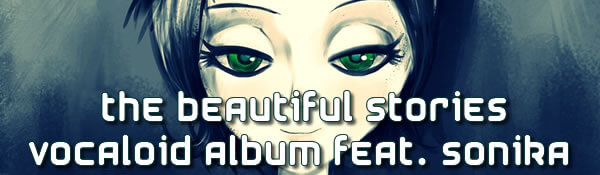 news_the-beutiful-stories-album